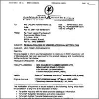 KOC-Kuwait-vendor certificate